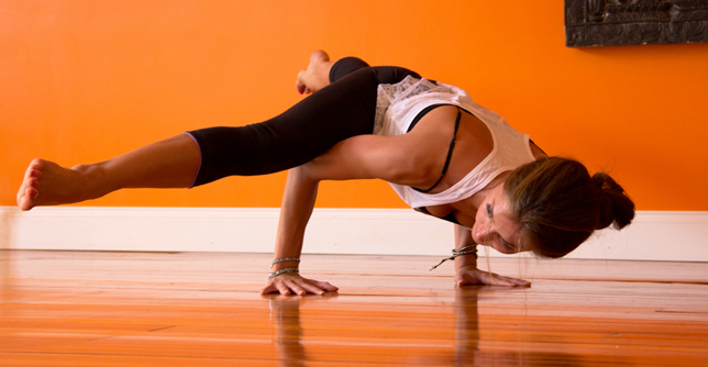 What is Bikram Yoga? A Beginners Guide